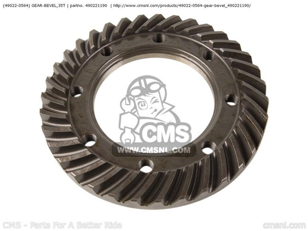 CMS シーエムエス ミッション (490220564) GEAR-BEVEL,35T