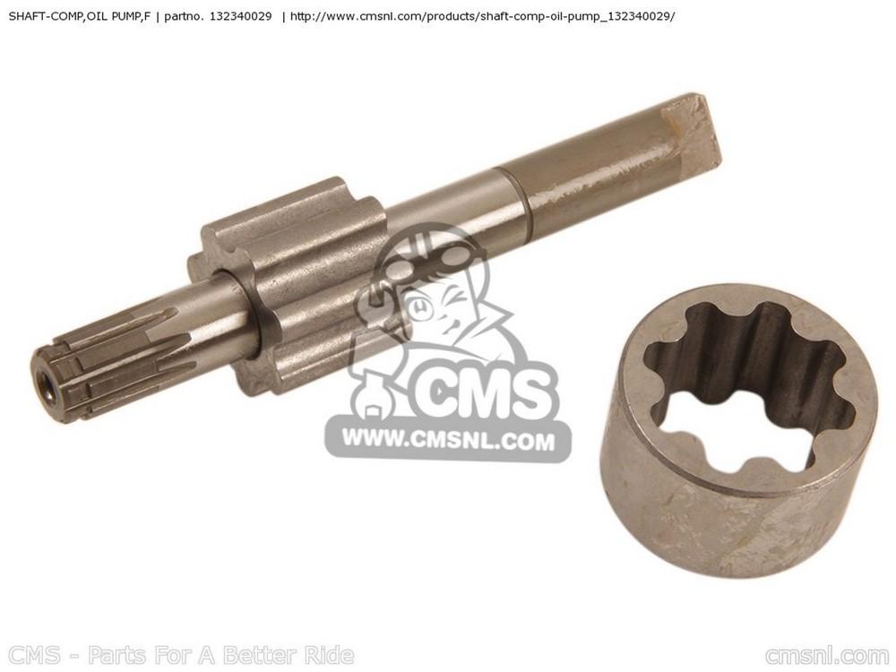 CMS シーエムエス オイルポンプ・フィラーキャップ・オイル関連パーツ SHAFT-COMP,OIL PUMP,F