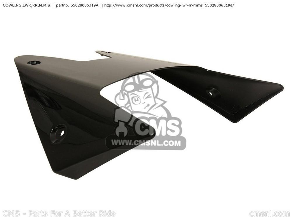 CMS シーエムエス アンダーカウル COWLING,LWR,RR,M.M.S. ZX1400C8F NINJA ZX14 2008 USA