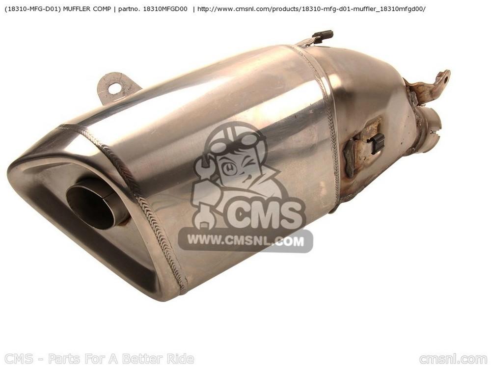 CMS シーエムエス スリップオンマフラー (18310-MFG-D01) MUFFLER COMP