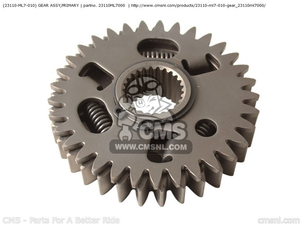 CMS シーエムエス その他エンジンパーツ (23110-ML7-010) GEAR ASSY,PRIMARY VF750C MAGNA 2001 (1) CANADA / REF
