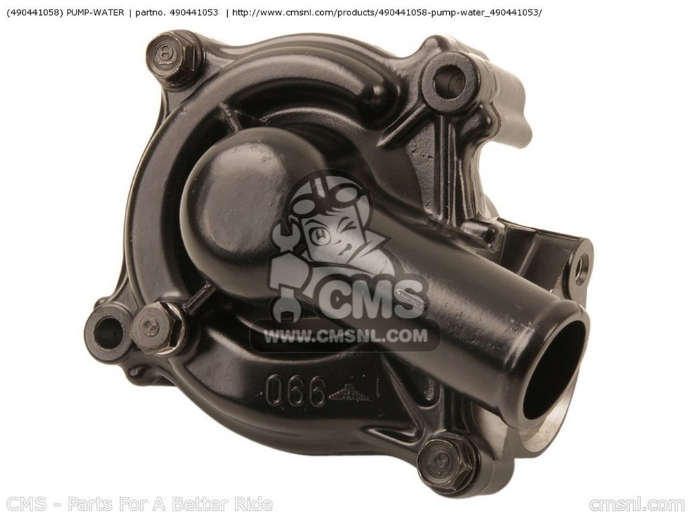 CMS シーエムエス (490441058) PUMP-WATER ZX750G3 1986 EUROPE (UK/GK/GR/SD/ST/WG)