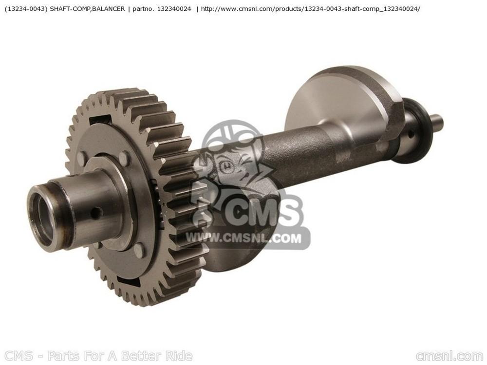 CMS シーエムエス その他エンジンパーツ (132340042) SHAFT-COMP,BALANCER
