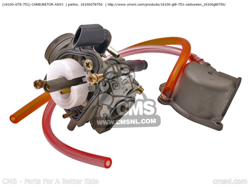 CMS シーエムエス (16100-GT8-751) CARBURETOR ASSY. PK50 WALLAROO 2000 (Y) BELGIUM / MP STD PK50 WALLAROO 2001 (1) BELGIUM / MP PK50M WALLAROO 2001 (1) BELGIUM / MP SEL