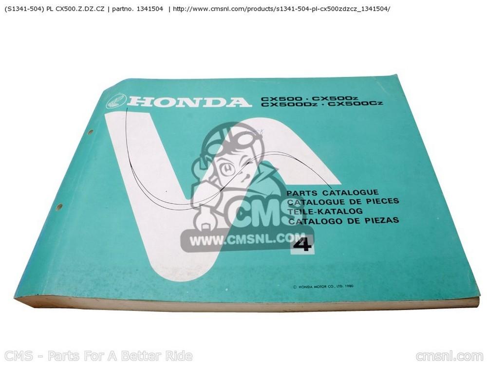 CMS シーエムエス 書籍 (S1341504) PLP CX500 CX500Z CX500DZ CX500CZ CX500 CX500Z CX500DZ CX500CZ (S1341504)