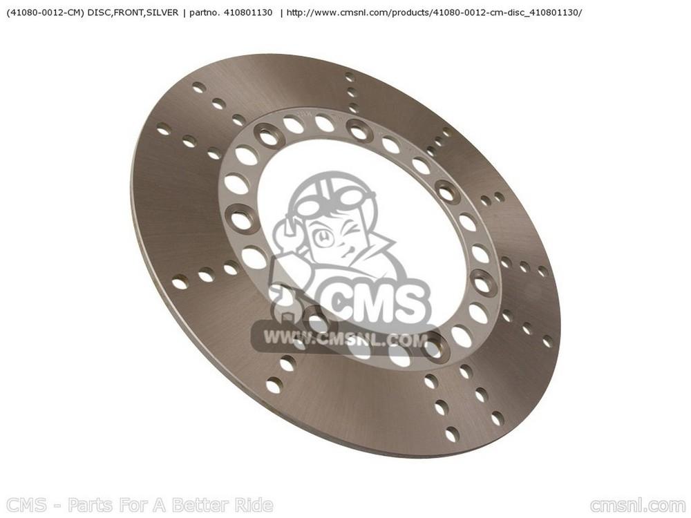 CMS シーエムエス ディスクローター (410800012) DISC,FR,SILVER VN750A19 VULCAN 750 2003 USA CALIFORNIA