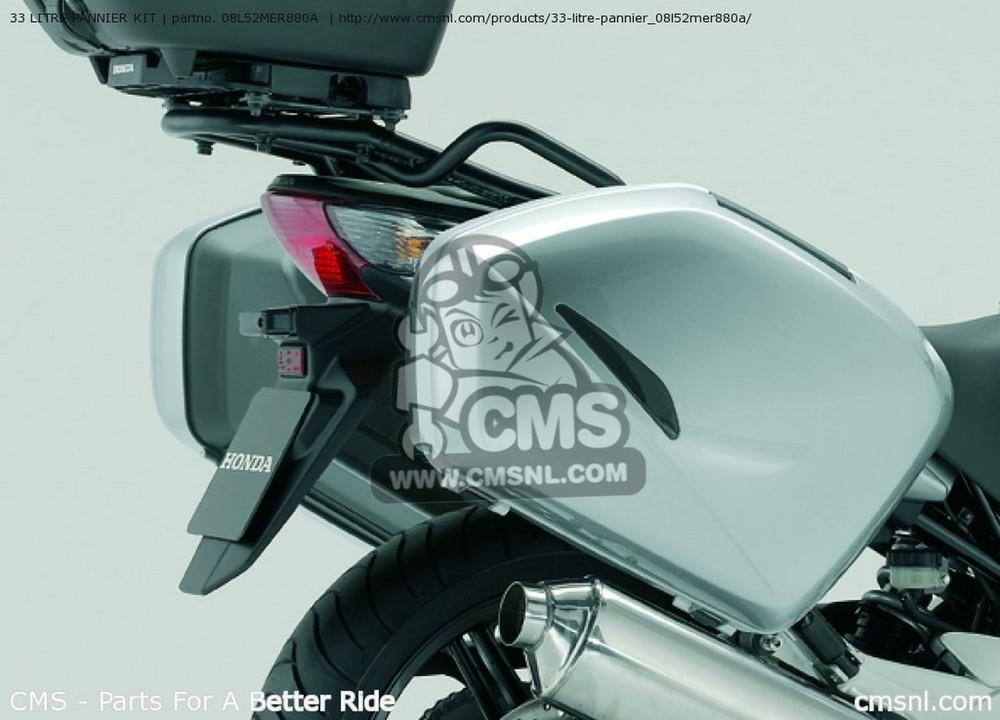 CMS シーエムエス 33L パニアキット CBF600S 2007 (7)