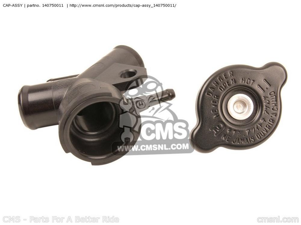 CMS シーエムエス ラジエーター関連部品 (140750028) CAP-ASSY