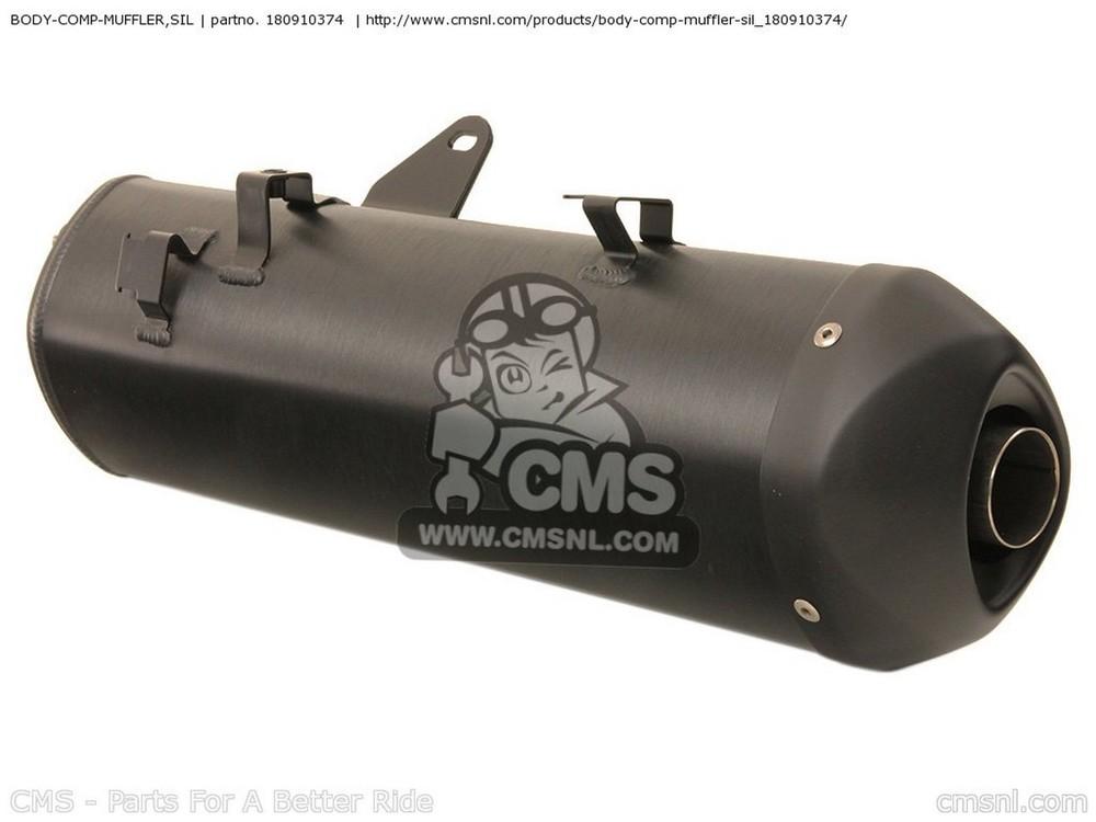 【送料無料】マフラー CMS シーエムエス 180910374  【ポイント5倍開催中!!】【クーポンが使える!】 CMS シーエムエス バッフル・消音装置 ボディ COMP MUFFLER,SIL
