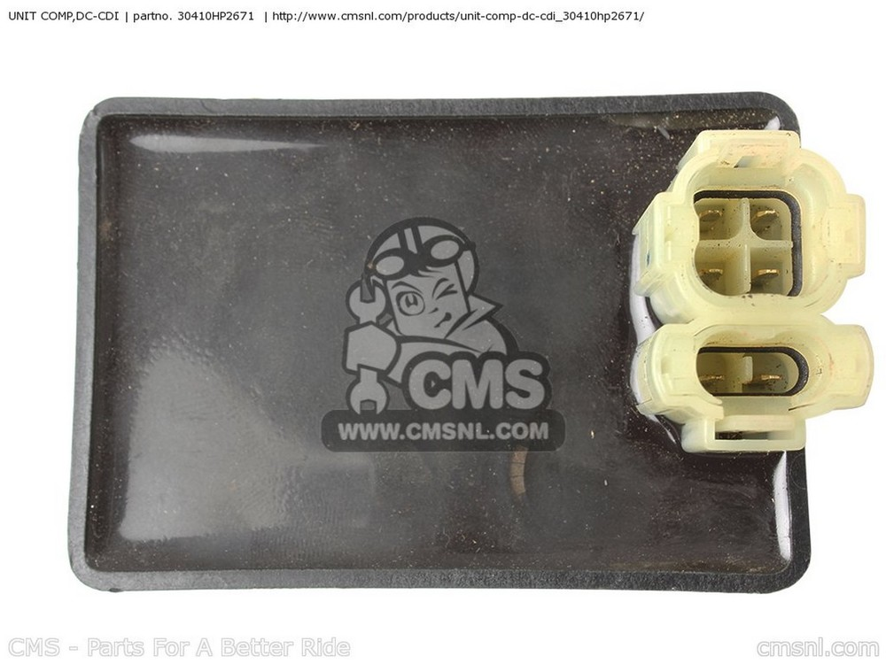 CMS シーエムエス UNIT COMP,DC-CDI