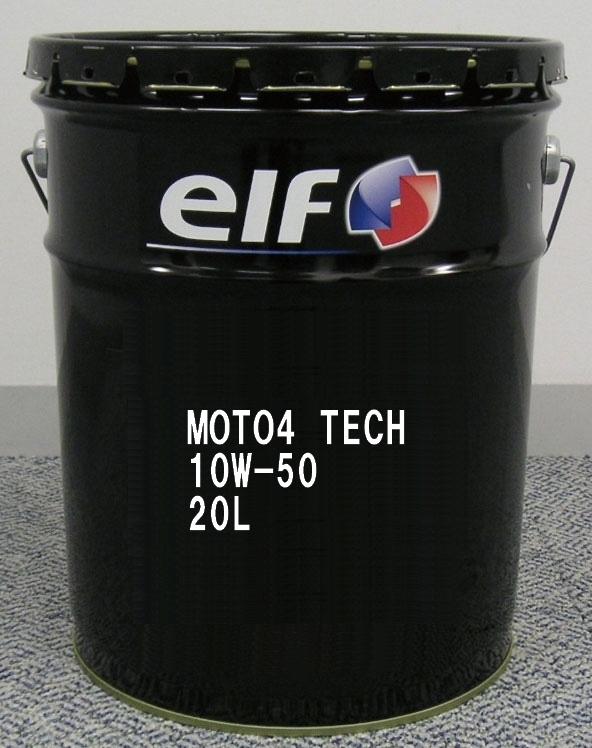 elf エルフオイル MOTO4 TECH(モト4テック)【10W-50】【4サイクルオイル】