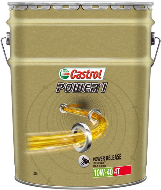 【在庫あり】Castrol カストロール POWER1 4T【パワー1 4T】【10W-40】【4サイクルエンジンオイル 部分合成油】