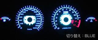 ODAX オダックス その他メーター関連 ELメーターパネル ZZR1100/ZX-11