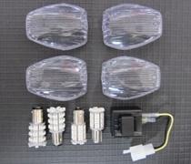 ODAX オダックス ホワイトポジション LED ウインカーキット