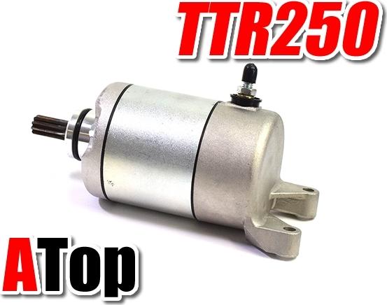 ATop エートップ セルモーター TT-R250