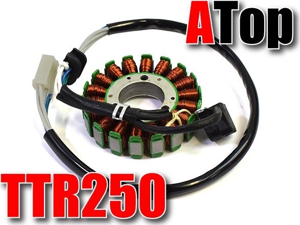ATop エートップ ジェネレーター TT-R250