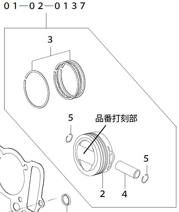 SP武川 SPタケガワ SUPER HEAD+R シリンダーキット(100CC/SCUT) スカット ゴリラ ゴリラ モンキー モンキー