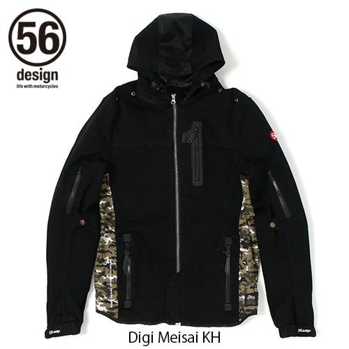 56design 56デザイン S-Line Cotton Parka DJ[S-ライン コットンパーカー DJ]