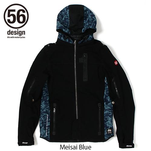 56design 56デザイン S-Line Cotton Parka DJ[S-ライン コットンパーカー DJ] レディース