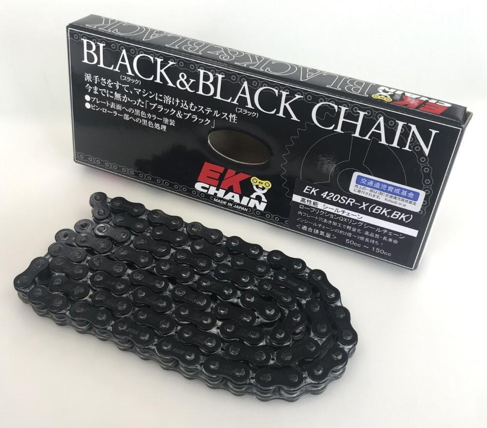 EKチェーン 江沼チェーン QXリングシールチェーン 420SRX (BK/BK)