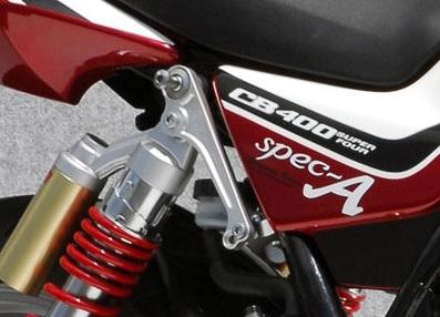 ヤマモトレーシング YAMAMOTO RACING ハイトアジャストキット CB400SF VTEC CB400SF VTEC Revo