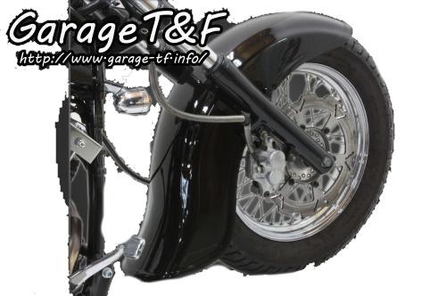 ガレージT&F ディープクラシックフロントフェンダー ドラッグスター400 ドラッグスター400クラシック