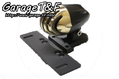 ガレージT&F アンティーク バードゲージテールランプ ゲージ素材:真鍮