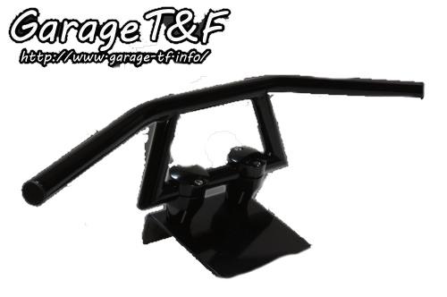 ガレージT&F ハンドルバー ロボットハンドル VerII タイプ:4インチ 仕上げ:ブラック仕上げ