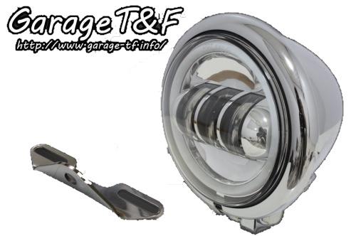 ガレージT&F ヘッドライト本体・ライトリム/ケース 4.5インチベーツライトプロジェクターLED&ライトステーキット タイプB カラー:メッキ タイプ:リング付き ドラッグスター400クラシック