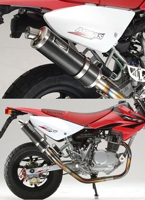 AGRASアグラス フルエキゾーストマフラー本体 ハウリング フルエキゾースト セールSALE%OFF AGRAS アグラス XR100モタード 安心と信頼