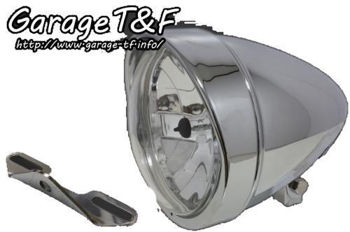 ガレージT&F ヘッドライト本体・ライトリム/ケース 5.75インチロケットライト&ライトステー(タイプB)キット 仕上げ:メッキ仕上げ ドラッグスター400クラシック