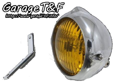 ガレージT&F ヘッドライト本体・ライトリム/ケース 4.5インチビンテージライト&ライトステー(タイプD)キット スティード400