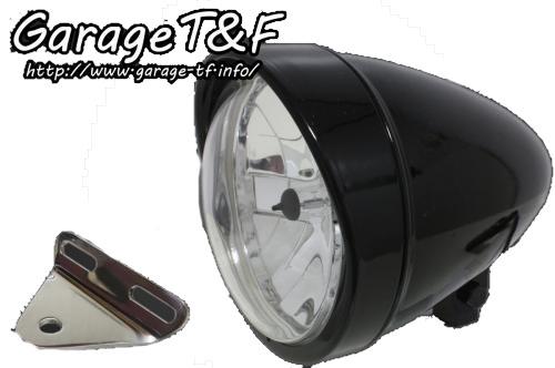 ガレージT&F ヘッドライト本体・ライトリム/ケース 5.75インチロケットライト&ライトステー(タイプA)キット 仕上げ:ブラック仕上げ スティード400 スティード400 VSE