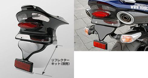 Magical Racing マジカルレーシング フェンダーレスキット GSR400