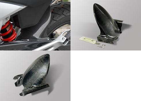 マジカルレーシング Racing Magical リアフェンダー VTR250