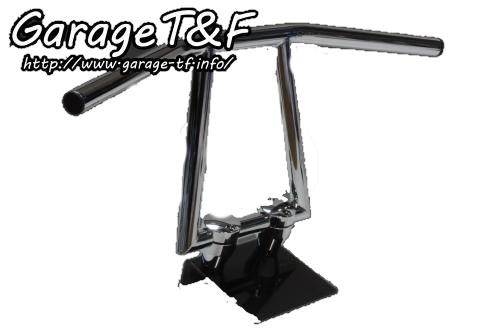 ガレージT&F ハンドルバー ロボットハンドル VerII タイプ:10インチ 仕上げ:メッキ仕上げ