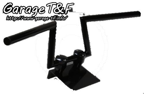ガレージT&F ハンドルバー ロボットハンドル VerIII タイプ:6インチ 仕上げ:ブラック仕上げ