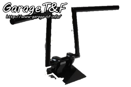 ガレージT&F ハンドルバー ロボットハンドル VerIII タイプ:10インチ 仕上げ:ブラック仕上げ