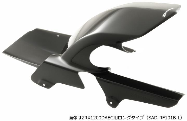 STRIKER ストライカー リアフェンダー エアロデザインSAD リヤフェンダー ノーマルスイングアーム用 ゼファー1100