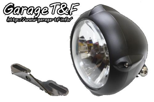 ガレージT&F 5.75インチビンテージライト&ライトステーキット タイプB ドラッグスター400