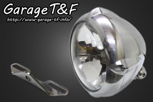 ガレージT&F ヘッドライト本体・ライトリム/ケース 5.75インチビンテージライト&ライトステーキット タイプB カラー:ポリッシュ ドラッグスター400