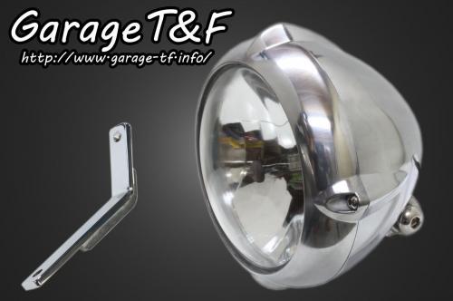 ガレージT&F 5.75インチビンテージライト&ライトステー(タイプD)キット スティード400