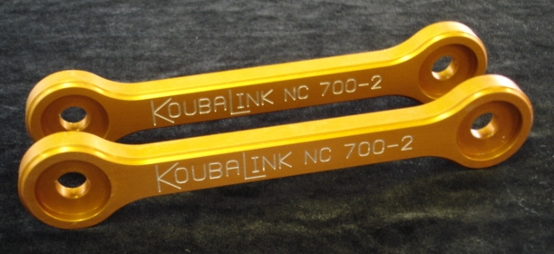 koubalink コウバリンク 車高調整関係 ローダウンリンク CTX700 N CTX700 ND NC700 X NC700 XD