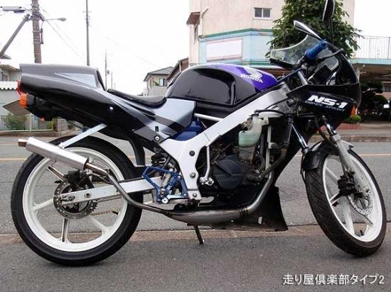 RSヨコタ レーシングショップヨコタ MBX50走り屋倶楽部タイプ2 チャンバー サイレンサーカラー:シルバー MBX50 全年式