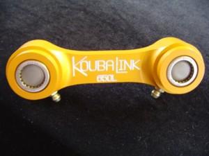 koubalink コウバリンク ローダウンリンク XR250R 86-95 XR350R 85 XL600R 83-87 XR600R 85-00 XR650L 93-UP