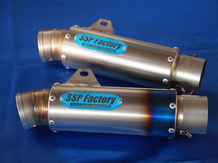 SSP Factory SSPファクトリー ショートチタンサイレンサー WAGIRIエンドタイプ