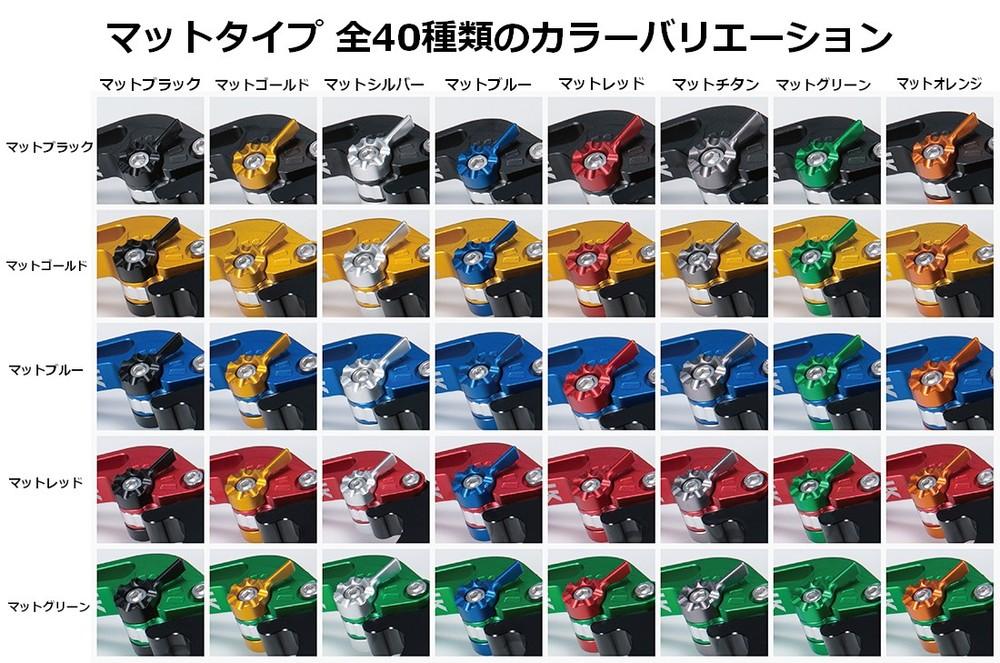 U-KANAYAユーカナヤ可倒式Rタイプアルミビレットレバーセットアジャスターカラー:マットシルバーレバーカラー:マットブルーGSX-R75096-03:GSX-R60097-03