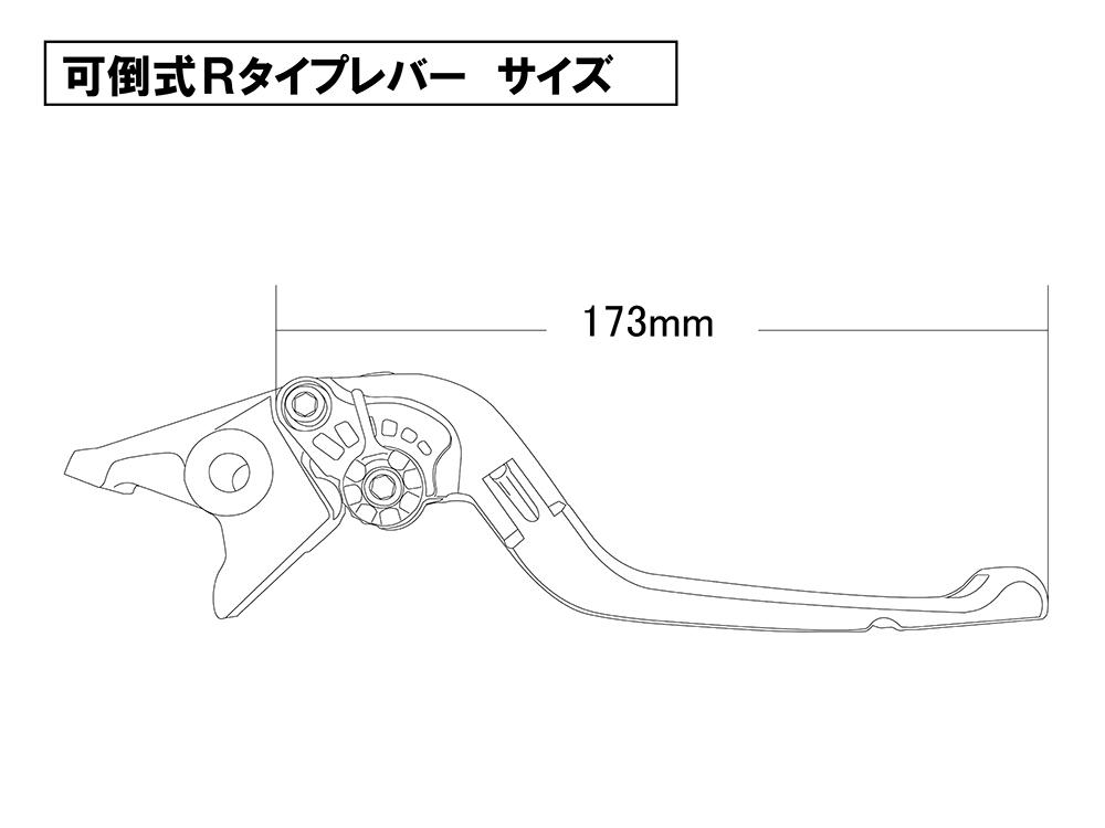 U-KANAYAユーカナヤ可倒式Rタイプアルミビレットレバーセットアジャスターカラー:マットレッドレバーカラー:マットレッドZRX400:ZRX400II