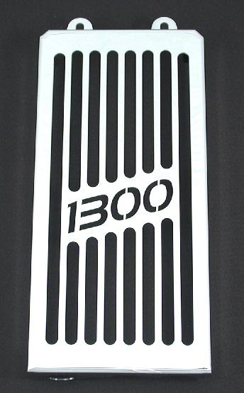 エイチーエーシー・プロダクツ コアガード H.a.c.Products ラジエーターガード VTX1300C VTX1300R RETRO VTX1300S RETRO