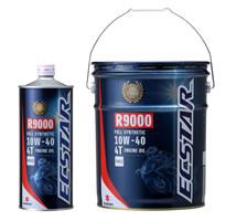 SUZUKIスズキ 4サイクルオイル エクスター R9000 MA2 スズキ 贈答 容量:1Lキャップ缶 SUZUKI 10W-40 希少 99000-21E80-017